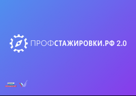 https://selhoztehn-posh.edu.yar.ru/saved/image_70.png