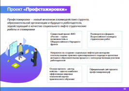 https://selhoztehn-posh.edu.yar.ru/saved/image_71.png