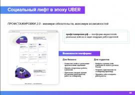 https://selhoztehn-posh.edu.yar.ru/saved/image_72.png