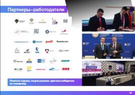 https://selhoztehn-posh.edu.yar.ru/saved/image_73.png