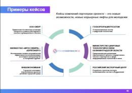https://selhoztehn-posh.edu.yar.ru/saved/image_74.png