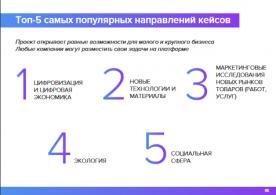 https://selhoztehn-posh.edu.yar.ru/saved/image_75.png
